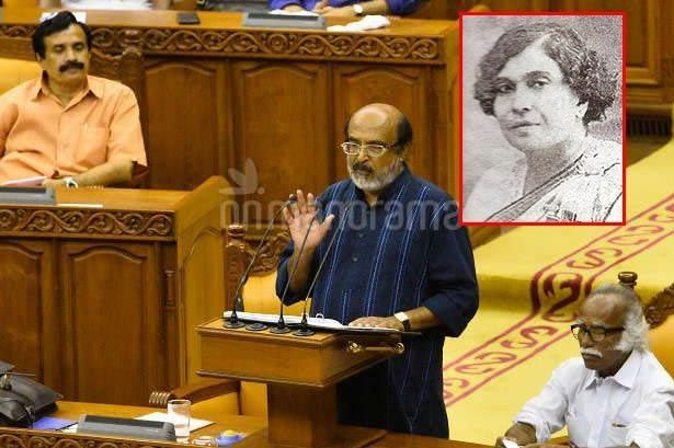 Legacy of Dr Mary Poonen: Kerala's first lady doctor